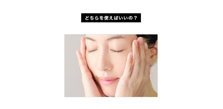 フラーレン・油溶性(リポフラーレン)