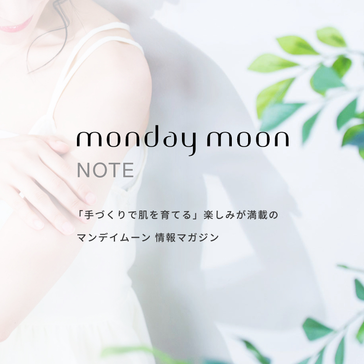 monday moon NOTE